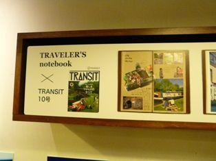 TRANSITイギリスパネル展 067