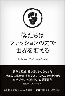 TIB_book_cover_1208-2