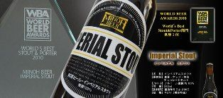 imperial-stout21