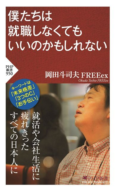 950cover