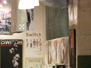 SWITCHパネル展 037