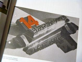 P1230519