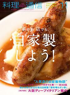 201411_hyoushi