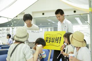 08_中学生による取材斑(撮影:SatoshiNagano)