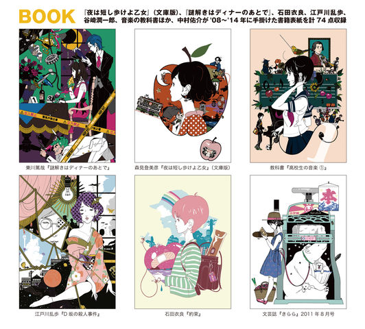 02_NOW_BOOK