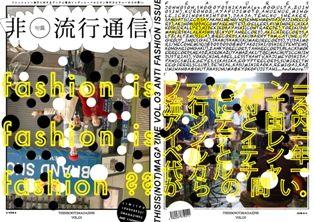 hyoushi_mihiraki