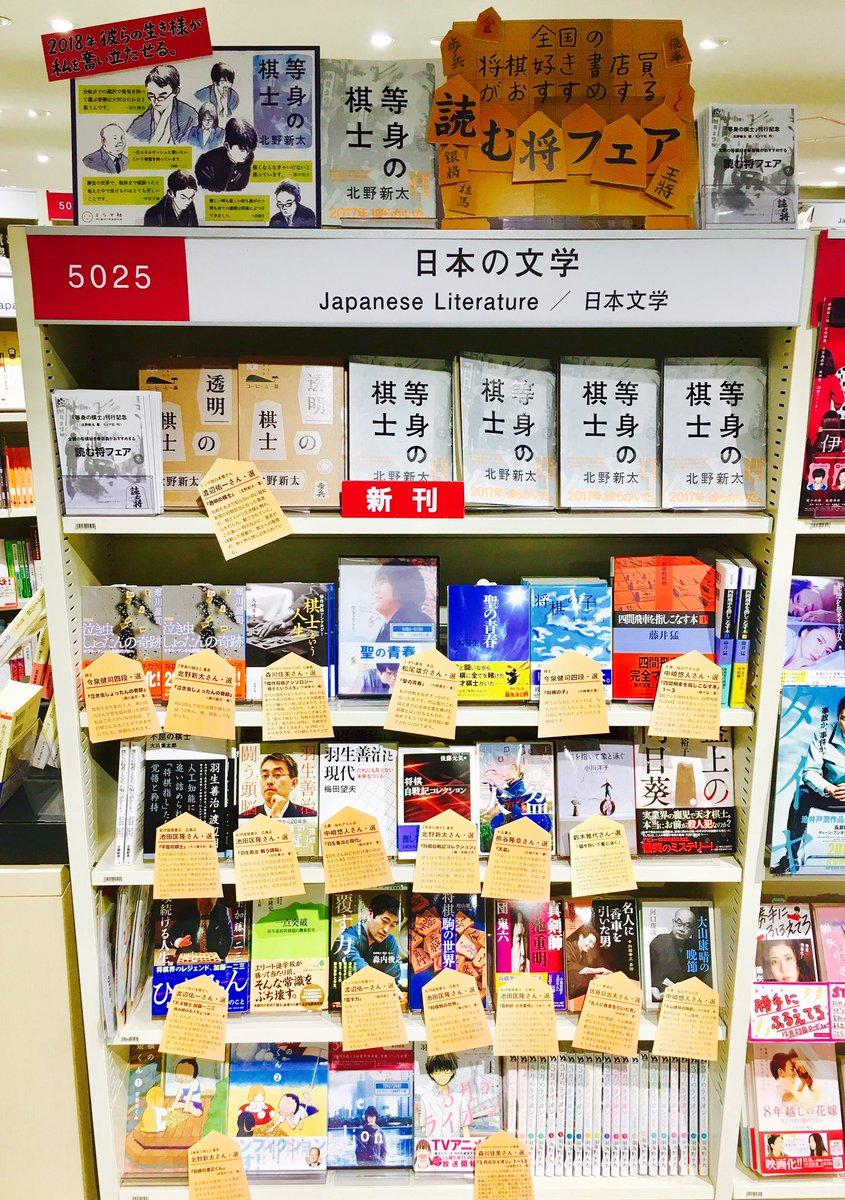 HMV&BOOKS SHIBUYAさん