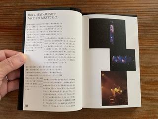 写真 2019-08-09 9 52 16