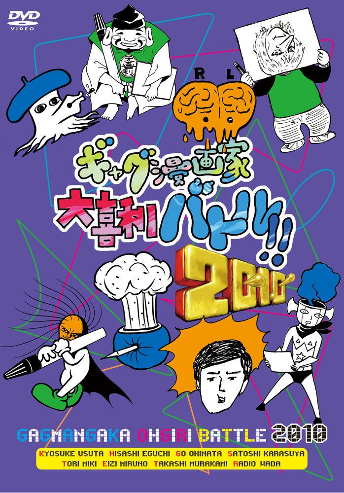 GOB2010表1