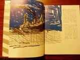 ノアーレ画(船)と文