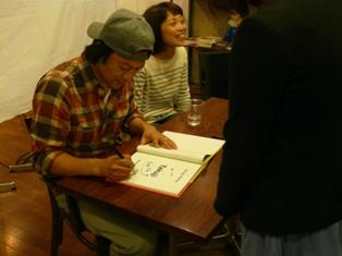 若木さん、青木さんトークショー 082