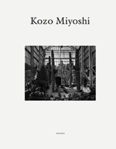bk-miyoshi-kozo-02