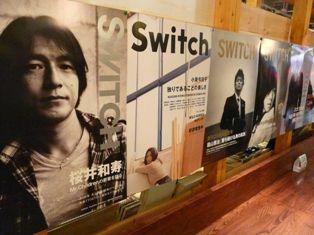 SWITCHパネル展 021
