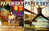 papersky3