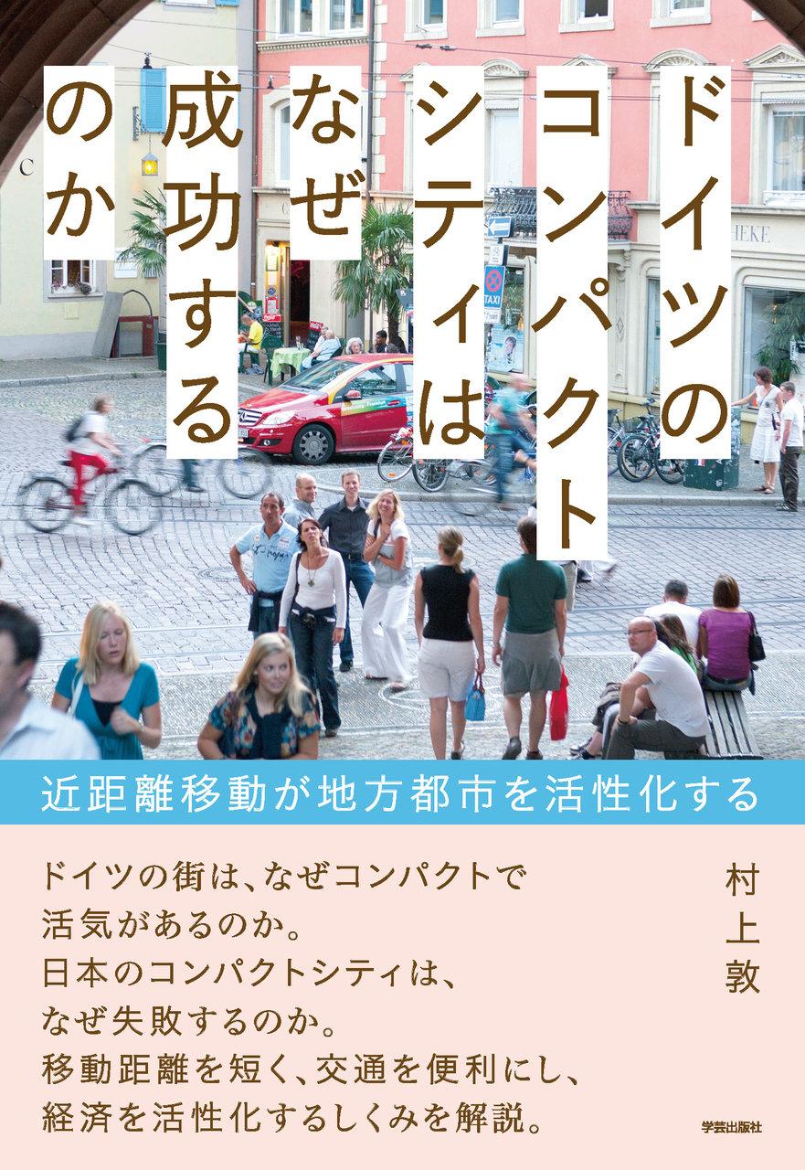 5519_cover+obi