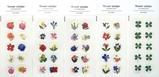 flower_sticker