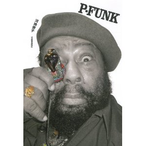 p-funk