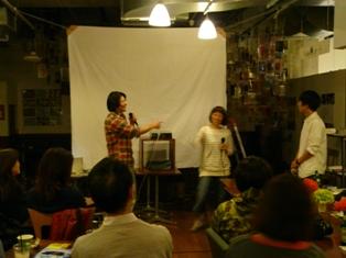 若木さん、青木さんトークショー 033