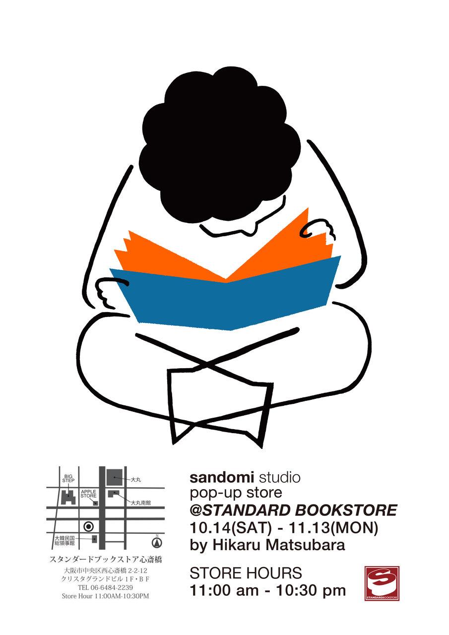 standardbookstore