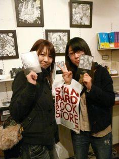 にしの展110205 003