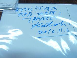 TRANSITメキシコ 001