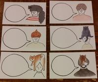 AN15頭に--カード