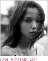 2011_aoi
