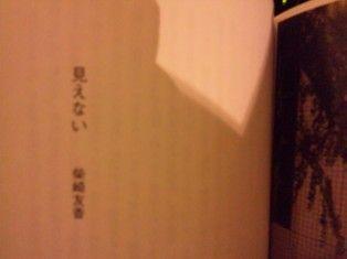 IMG_20120913_194459