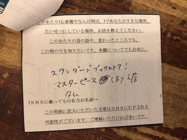 image3 (2).jpeg9