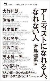 140101miyajima-300x485