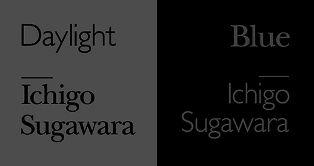 DaylightBlue