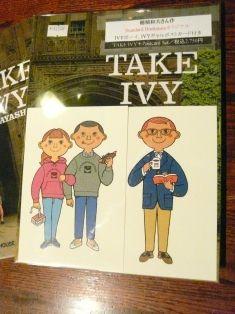 TAKE IVYポストカード付き 002