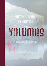 volumes_main