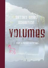 volumes_main