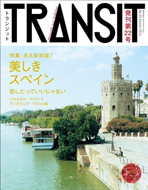 H1-4_TRANSIT_22 fix