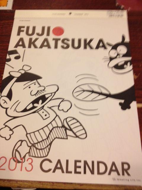 赤塚カレンダー