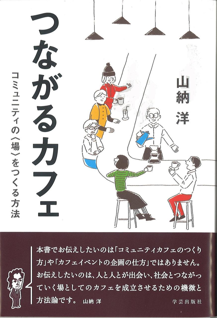 160513広報用書影(帯)