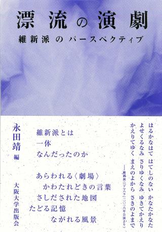 ISBN978-4-87259-693-9
