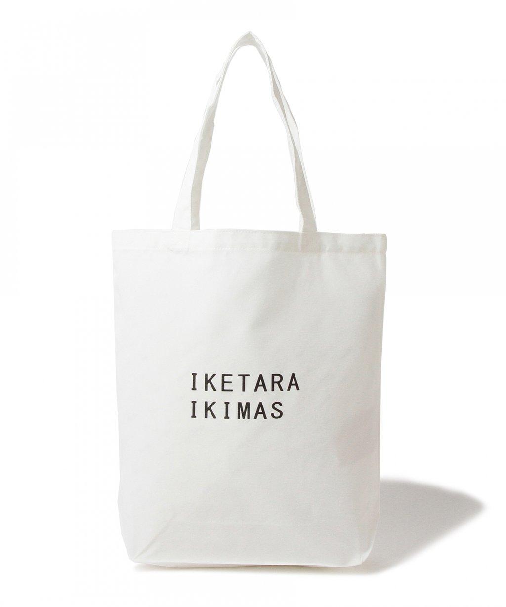 IKIMAS TOTE