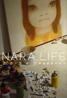 naralife_cover