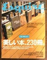 book230