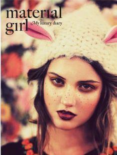 materialgirl #16