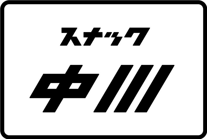 main1