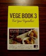 vege book3