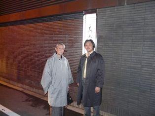 穂積さん・たに川 045