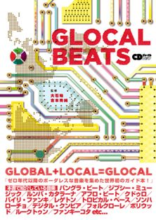 GLOCAL BEATS