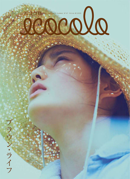 mag_cover_67