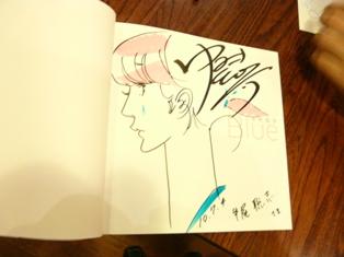 小田島等 x 中村佑介トークショー&サイン会 068