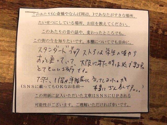 image2 (2).jpeg6