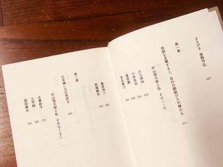 1DD16A87-C3AA-4DDA-B74E-F952A89E51A4